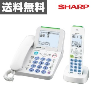 SHARP JD-AT80CL 【電話機】