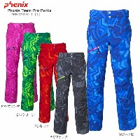 PHENIX〔フェニックス スキーウェア〕<2016>Phenix Team Pro Pants PF572OB11【1】〔z〕