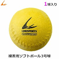 LINDSPORTS 【バラ】練習用ソフトボール3号 ゴム コルク芯・黄 1球