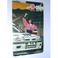 (テレカ)酒井法子 NORI-P-HOUSE RACING TEAM