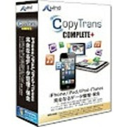 【送料無料】 WINDSOLUTIONS 〔Win版〕 CopyTrans COMPLETE +[COPYTRANSCOMPLETE+]