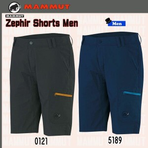 MAMMUT Zephir Shorts Men【マムート】 【p15】