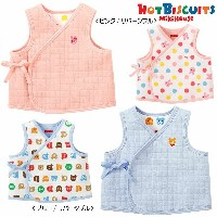 MIKIHOUSE HOTBISCUITS ミキハウス ホットビスケッツ リバーシブル胴着:50cm-70cm:73-5701-951