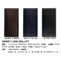 Whitehouse Cox 『ホワイトハウスコックス』 正規取扱店 ロングウォレット リージェント×ブライドル S9697 LONG WALLET Regent Bridle Leather