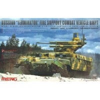 MENG 1/35 ロシアBMPT火力支援戦車[グッズ]