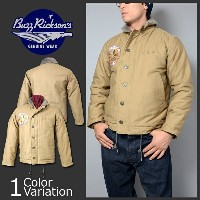 "Buzz Rickson's(バズリクソンズ) TYPE N-1 KHAKI ""NAVY DEPARTMENT"" SNOOPY PATCH BR13322"
