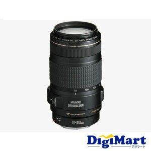 [NEW] CANON EF 70-300mm f/4-5.6 IS USM Telephoto Zoom Lens