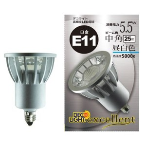 LEDライト 12個セット E11ハロゲン形 昼白色5000K 中角 25° 248lm LDR6NME11[送料無料]