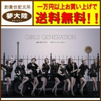 【中古】GIRLS'GENERATION 少女時代 MR.TAXI Run Devil Run【DVD】【日立南店】
