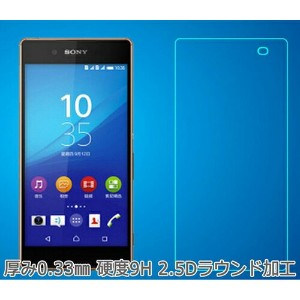 ITPROTECH 強化ガラスフィルム For XperiaZ4 YT-GFILM-F/XPZ4