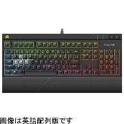 Corsair CH-9000227-JP STRAFE RGB MX Red 有線キーボード 日本語