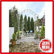 GARDEN アーチ LAC-4243AW アンティークホワイト hag-4183530s1/北欧/送料無料/クーポン/プレゼント/激安/格安/通販/後払い/新生活/オススメ/%off/ジェンコ/...