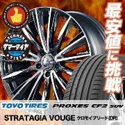 215/60R17 96H TOYO TIRES トーヨー タイヤ PROXES CF2 SUV プロクセス CF2 SUV RAYS VERSUS STRATAGIA VOUGE レイズ ベルサス...