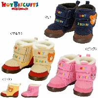MIKIHOUSE Hot Biscuits ミキハウス ベビーウィンターブーツ:13cm-16cm : 73-9301-957