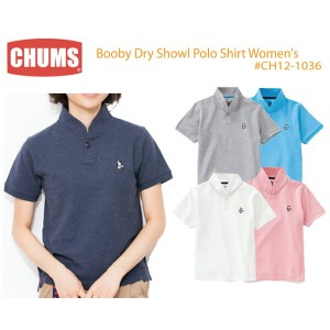 CHUMS チャムス CH12-1036<Booby Dry Showl Polo Shirt Women's- ブービードライショールポロシャツ>※取り寄せ品