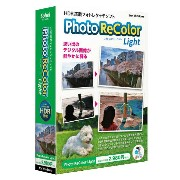 相栄電器 Photo ReColor Light【Win版】(CD-ROM) PHOTORECOLORLIGHTWC [PHOTORECOLORLIGHTWC]【KK9N0D18P】