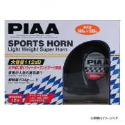 PIAA ピア HO-2 スポーツホーン 重低音400/500Hz SPORTS HORN