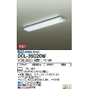 DCL-39020W 送料無料!DAIKO キッチンベースライト [LED昼白色]