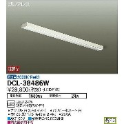 DCL-38486W 送料無料!DAIKO キッチンベースライト [LED昼白色]