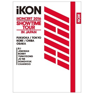 【送料無料】エイベックス iKONCERT 2016 SHOWTIME TOUR IN JAPAN(初回生産限定) 【Blu-ray】 AVXY-58400/1/B/C [AVXY58400]