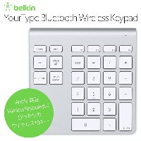 BELKIN YourType Bluetooth Wireless Keypad # F8T068QEAPL ベルキン [テンキー] ワイヤレス 10キー [PSR]