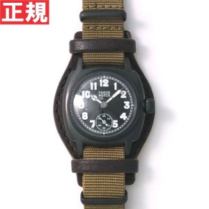 【5%OFFクーポン!5月29日9時59分まで!】ヴァーグウォッチ VAGUE WATCH Co. 腕時計 COUSSIN COAL MIL メンズ クッサンミリタリー CO-L-007-09BK...