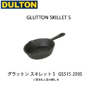 DULTON/ダルトン スキレット GLUTTON SKILLET S GS515-293S