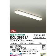 DCL-39921A キッチンライト LED 32W 温白色 大光電機 【DDS】 照明器具【RCP】