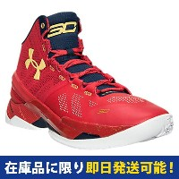 SC30 UA カリー 2 Curry 2 UNDER ARMOUR レッド/ゴールド