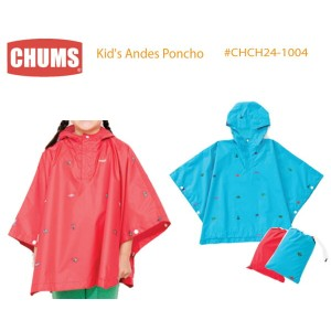 CHUMS チャムス CH24-1004<Kid's Andes Poncho -キッズアンデスポンチョ>※取り寄せ品
