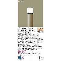 XLGE5031YK パナソニック ポールライト LED