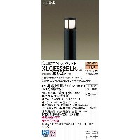 XLGE532BLK パナソニック ポールライト LED