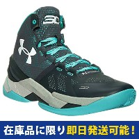 SC30 ステファン・カリー UA CURRY 2 UNDER ARMOUR Stealth/Grey