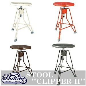 """【RD/BR/GYは現在欠品中】【送料無料】STOOL ''CLIPPER II'' IVORY,RED,BROWN H.GRAY スツール """"クリッパー2"""" バースツール 100..."""