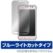OverLay Eye Protector for Galaxy Active neo SC-01H 【ポストイン指定商品】 液晶 保護 フィルム シート シール 目にやさし...