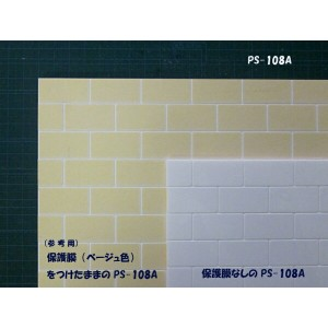 PS-108A (新発売)セメントブロック(アクリル製)(1/12サイズ)