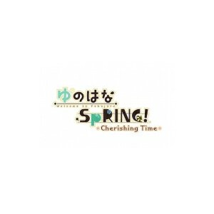 【送料無料】 Game Soft (PlayStation Vita) / ゆのはなSpRING! 〜Cherishing Time〜 通常版 【GAME】