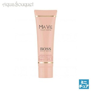 ヒューゴボス マ ヴィ バス & シャワージェル 50ml HUGO BOSS MAVIE POUR FEMME PERFUMED BATH AND SHOWER GEL