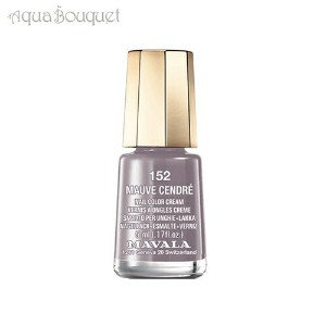 マヴァラ ミニ カラー ヴェルニ 5ML 152 MAUVE CENDRE MAVALA MINI COLOR VERNIS