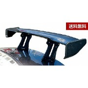GT-WING 〜for street〜 1400mm ALLカーボン HIGH 290mm Aタイプ