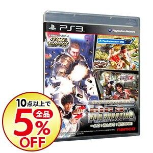 【中古】PS3 BIG 3 GUN SHOOTING