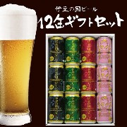 BE-3 伊豆の国ビール12缶セット