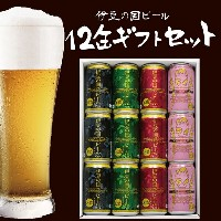 BE-4 伊豆の国ビール12缶セット