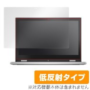 OverLay Plus for DELL Inspiron 13 7000シリーズ 2 in 1 (2015年モデル) / 液晶 保護 フィルム シート シール アンチグレア 非...
