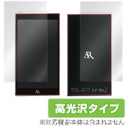 Acoustic Research AR-M20 用 『表・裏両面セット』 保護 フィルム OverLay Brilliant 【ポストイン指定商品】 液晶 保護 フ...