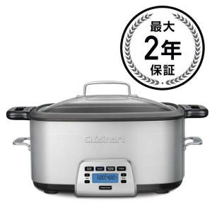 クイジナート マルチクッカー 電気鍋 6.6L Cuisinart MSC-800 Cook Central 4-in-1 Multi-Cooker 7 quart【smtb-k】【kb】 【RCP】
