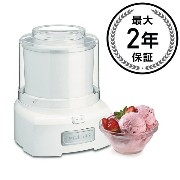 クイジナート アイスクリームメーカー ホワイト 1.7LCuisinart ICE-21 Frozen Yogurt-Ice Cream & Sorbet Maker White 【smtb-k】...