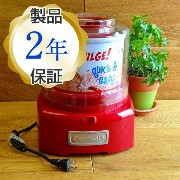 クイジナート アイスクリームメーカー レッド 1.7LCuisinart ICE-21R Frozen Yogurt-Ice Cream & Sorbet Maker, Red【smtb-k】【kb...