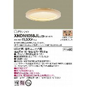 XNDN1068JLLE9 パナソニック 和風ダウンライト LED