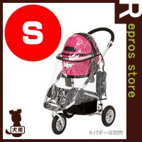 AirBuggy for Dog エアバギー ドームS用レインカバー ▽b ペット グッズ 犬 ドッグ